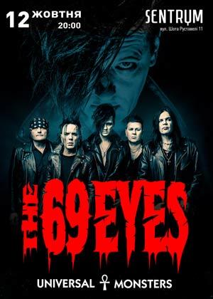 концерт The 69 Eyes в Киеве