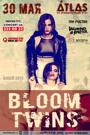 BLOOM TWINS концерт в Киеве