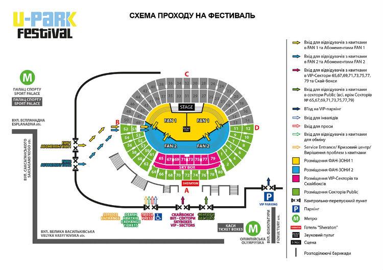 Схема прохода на фестиваль