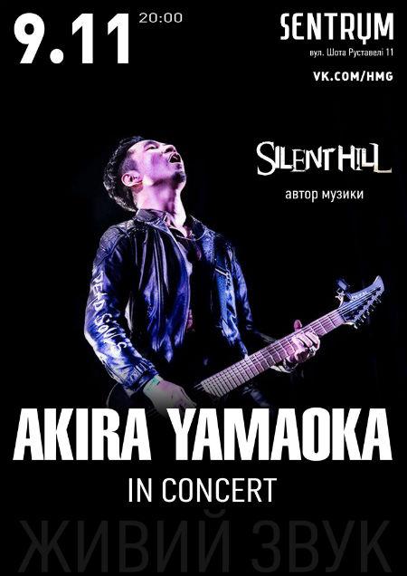 Akira_Yamaoka_afisha 1