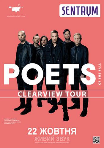 Poets of The Fall сольный концерт в Киеве