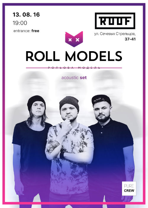 Roll_Models