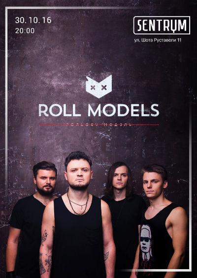 rollmodels
