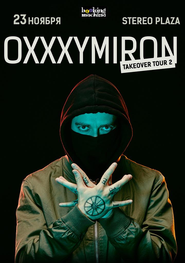 Oxxxymiron2