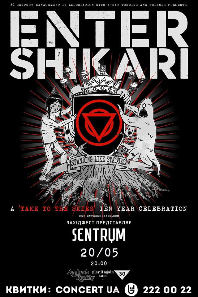 enter shikari sentrum