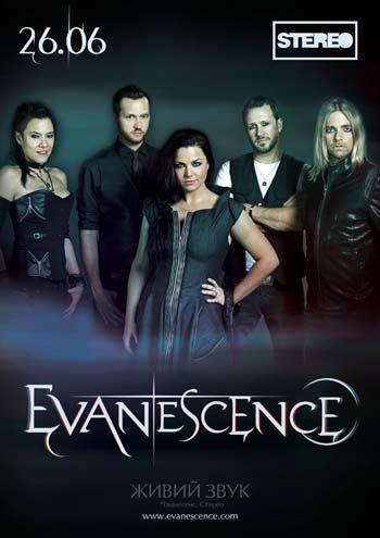 Концерт Evanescence в Киеве 2017