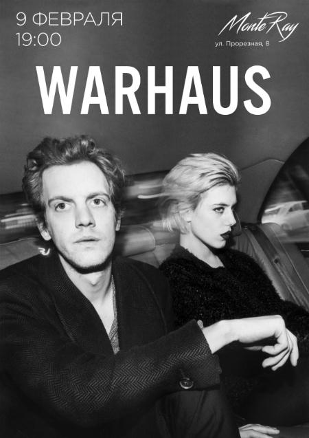 warhaus-2