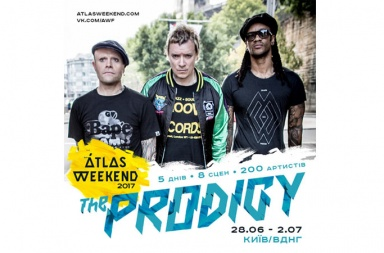 The Prodigy на фестивале Atlas Weekend 2017