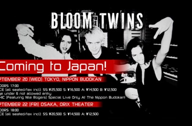 Duran Duran заявили о совместных концертах с Bloom Twins в Японии