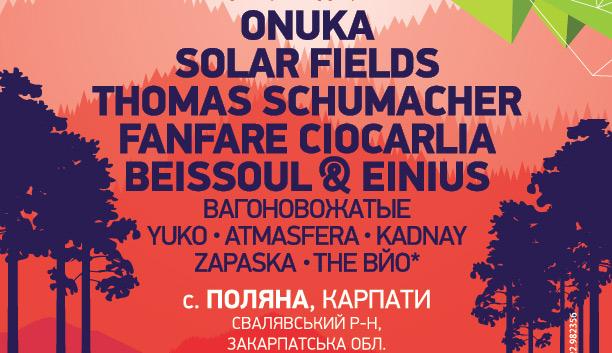 POLYANA Festival