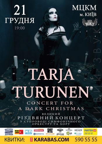 Тарья Турунен концерт