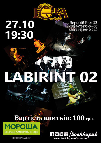 Labirint 02