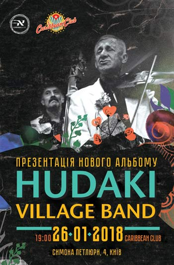 Hudaki Village Band в Carribean Club