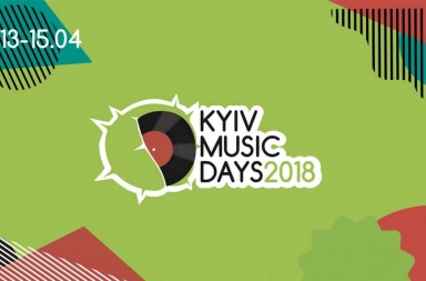 KYIV MUSIC DAYS 2018