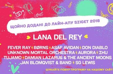 Lana Del Rey стане хедлайнером Sziget 2018