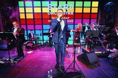 Олександр Положинський і джаз