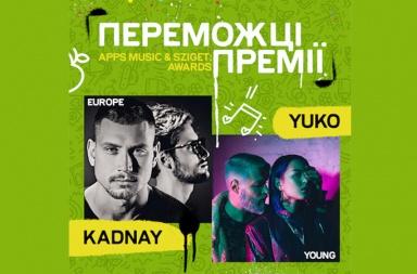 KADNAY виступить на Sziget 2018