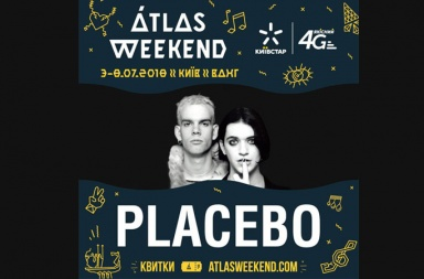 Placebo на фестивале Atlas Weekend 2018