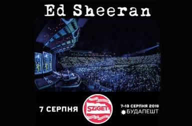 Ed Sheeran Sziget 2019