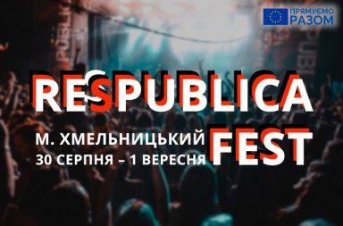 Respublica FEST