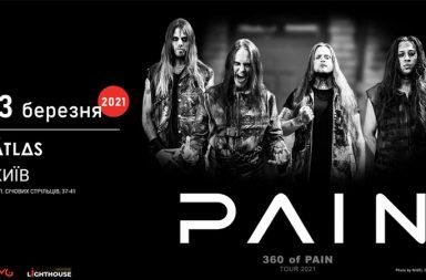 Концерт PAIN